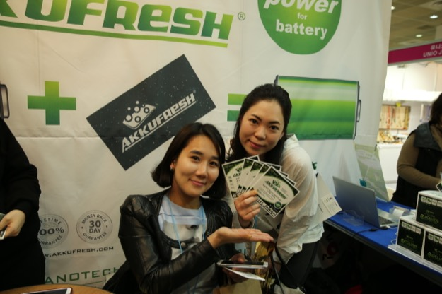 SIPREMIUM_2014_AkkuFresh_079K2266