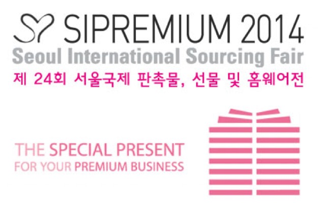 SIPREMIUM_2014_AkkuFresh_1