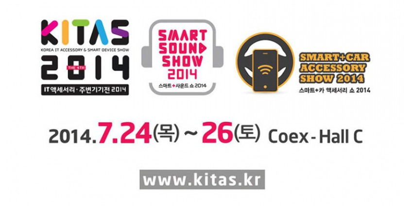 KITAS (Korea IT Accessory & Smart Device Show) 2014, South Korea