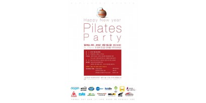 2013 Pilates Party powered by AkkuFresh® Next Generation™