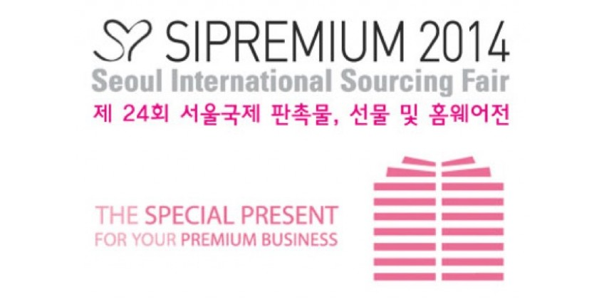SIPREMIUM (The Special Present for Your Premium Business), 2014, South Korea